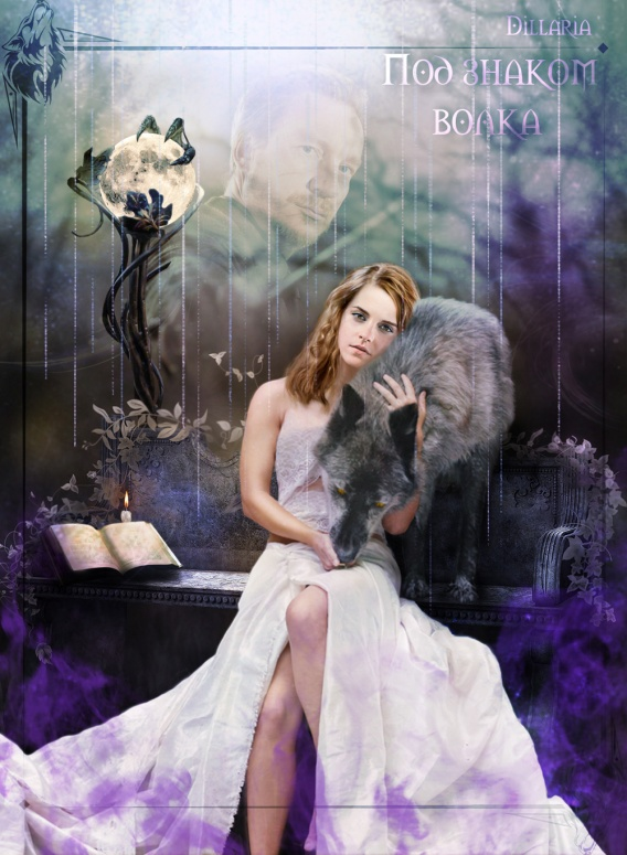 гороскоп под знаком волка