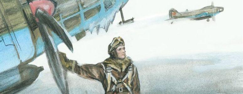 Картинка два капитана