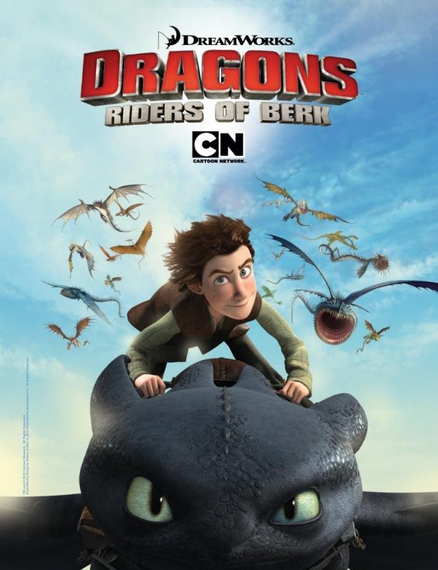 драконы и всадники олуха знакомство с драконами