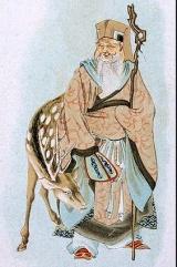 Японская мифология: Боги   Японская мифология